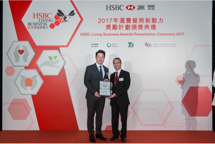 HSBC Living Business Caring for People Award Finalist - Sino Estates Management Limited - Vision City