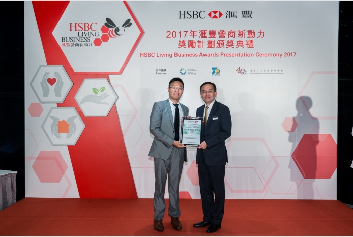 HSBC Sustainable Business Partner - Cathay Pacific Catering Services (HK) Limited