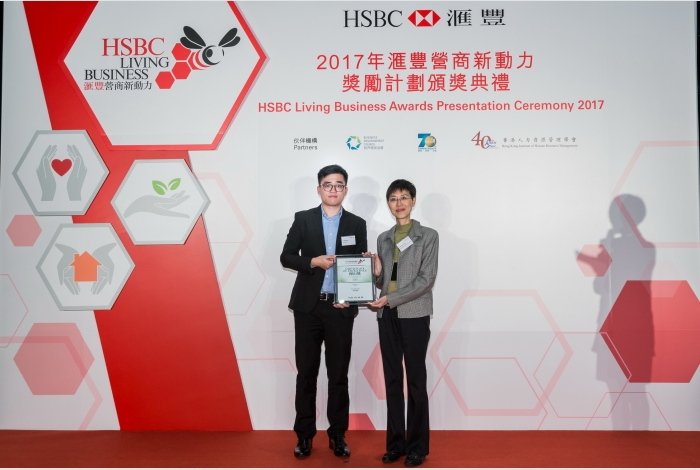 HSBC Living Business Green Achievement Award Finalist - The Cityview