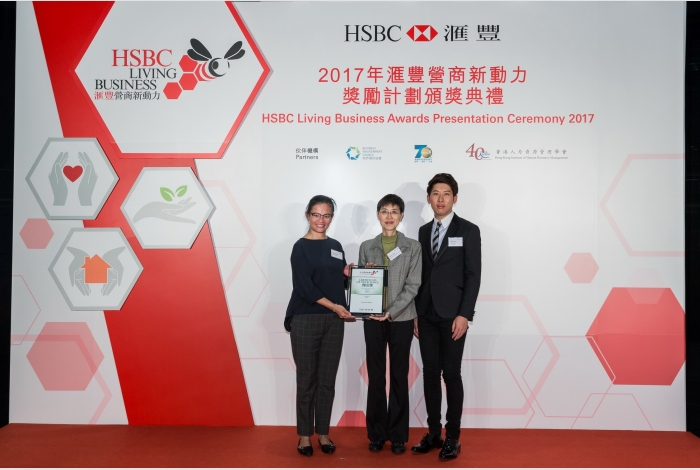 HSBC Living Business Green Achievement Award Finalist  - The Green Atrium
