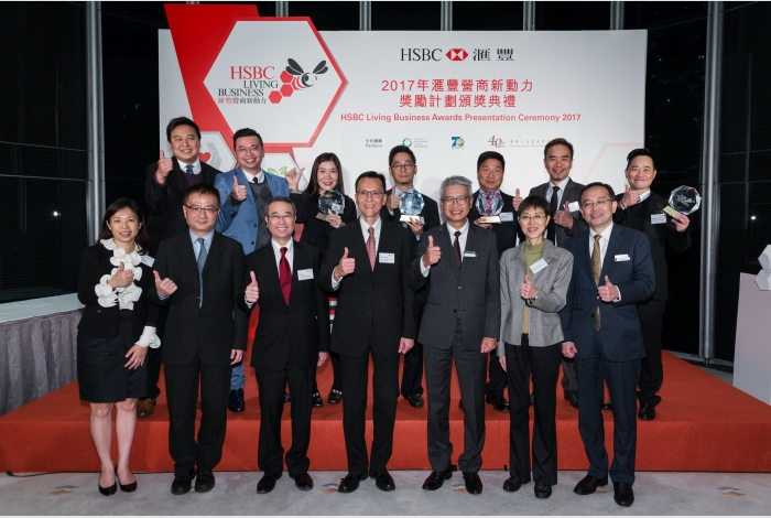 HSBC Living Business Awards - Gold Award Winners (2)