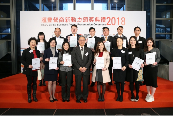 Recipient of HSBC Living Business ESG Award - Certificate of Excellence (3)
