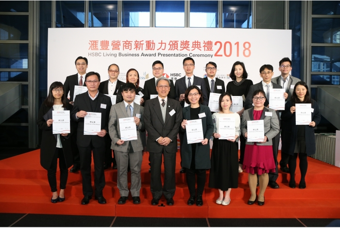 Recipient of HSBC Living Business ESG Award - Certificate of Excellence (1)