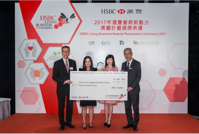 HSBC Living Business Community Engagement Silver Award - Jackeline Beauty Salon
