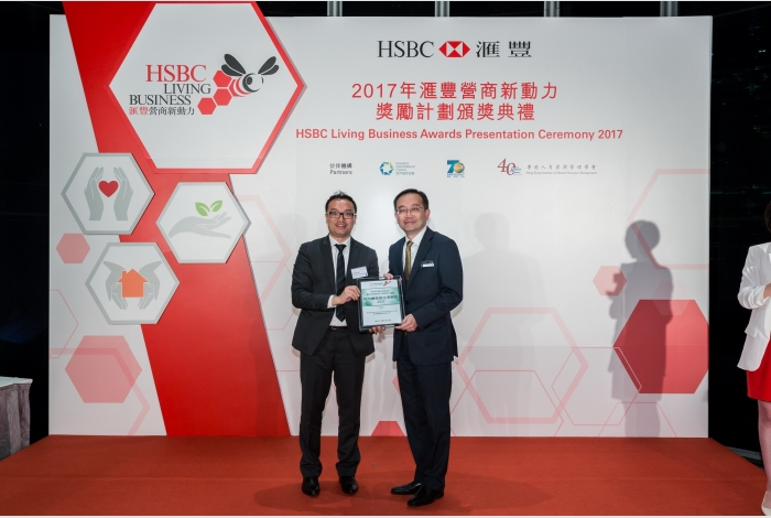 HSBC Sustainable Businss Partner - Ausupreme International Holdings Limited