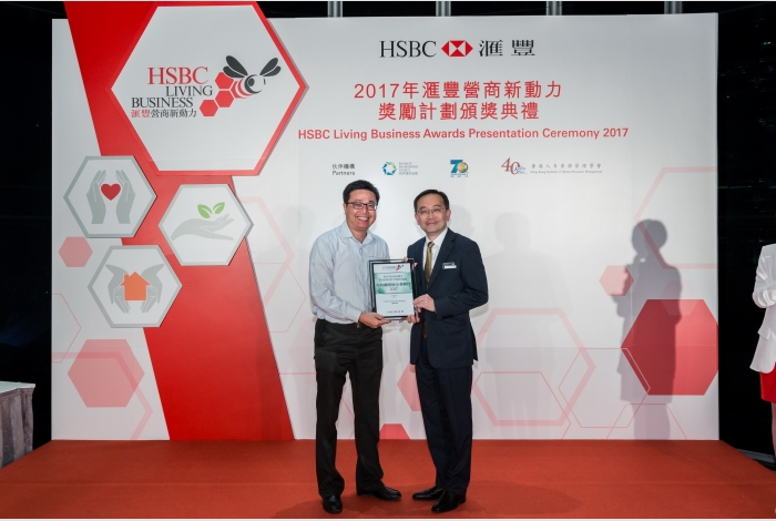 HSBC Sustainable Business Partner - K. Wah Construction Materials