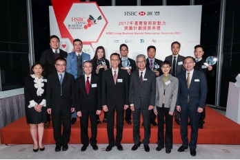 HSBC Living Business Awards 2017 - Gold Award Winners (1)